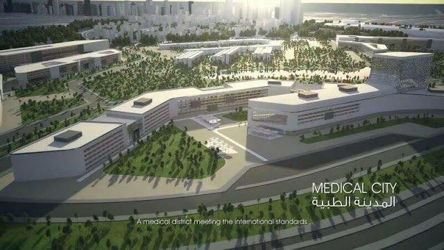 المدينة الطبية بالعاصمة الادارية