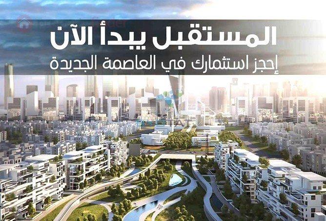 العاصمه الاداريه الجديده بمصر