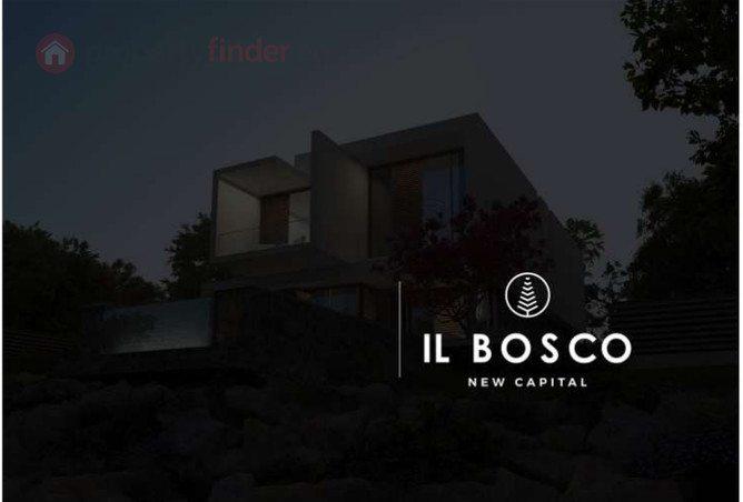 كمبوند البوسكو العاصمة الادارية الجديدة شركة مصر ايطاليا