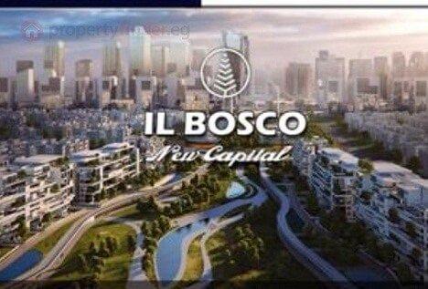 كمبوند بوسكو القاهرة الجديده