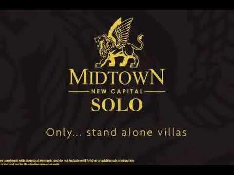 Midtown Solo – العاصمة الادارية الجديدة
