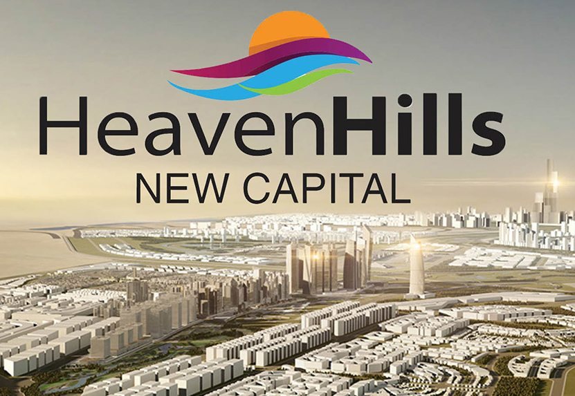 Heaven Hills new capital compound location