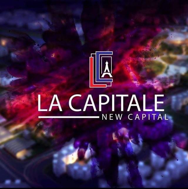 رقم مشروع لا كابيتال العاصمة