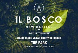 مشروع ال بوسكو العاصمة الادارية