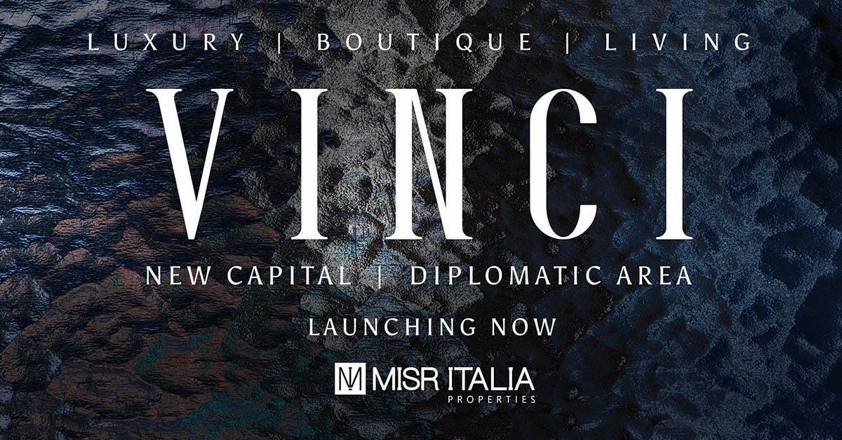 شركه مصر ايطاليا Vinci