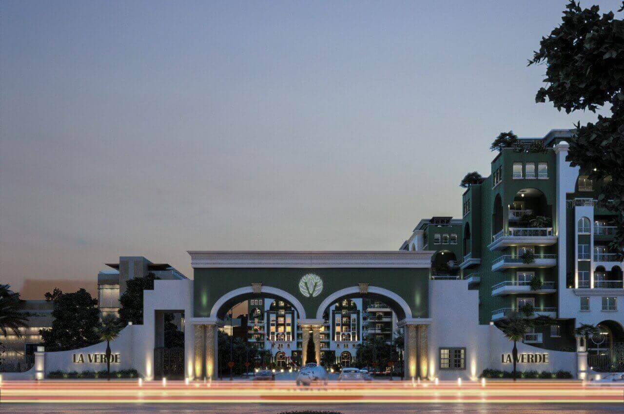 شركة لافيردى إيجيبت العاصمة