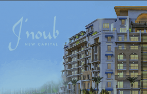 hotline Jnoub new capital