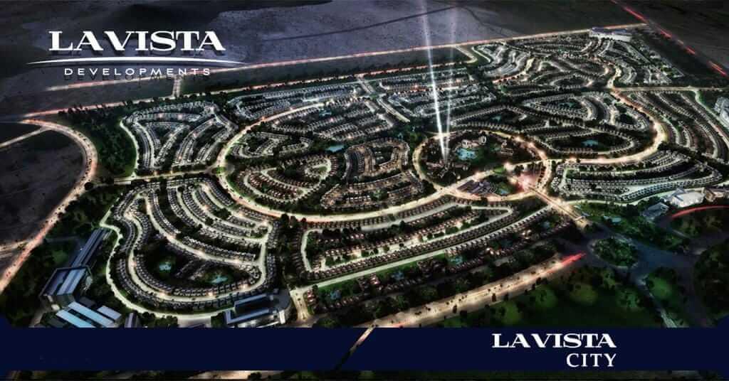 لافيستا سيتى العاصمة الادارية La Vista City New Capital