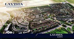 لافيستا سيتى العاصمة الإدارية