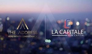 موقع لاكابيتال العاصمة الادارية