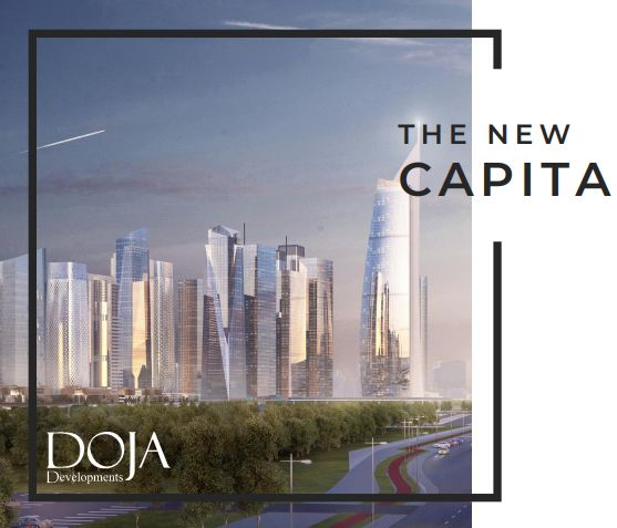 Aurora Commercial New Capital