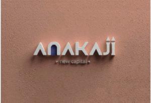 خدمات كمبوند اناكاجى العاصمة الادارية