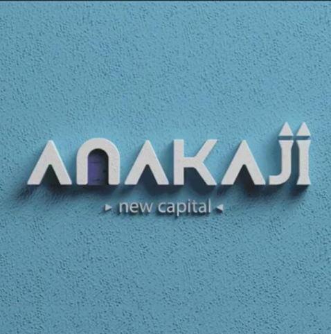 مشروعات شركة عقار مصر العقارية