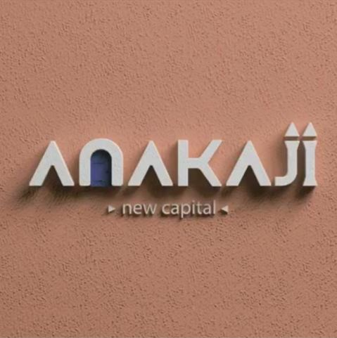 Anakaji New Capital Compound