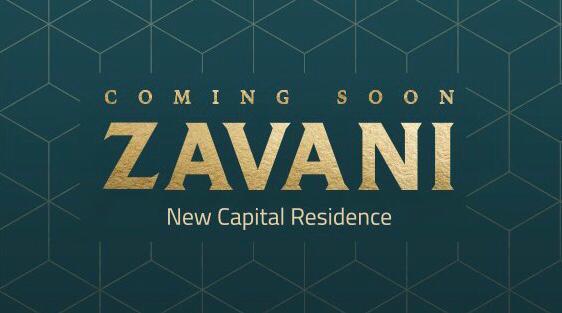 زافانى العاصمة الإدارية الجديدة