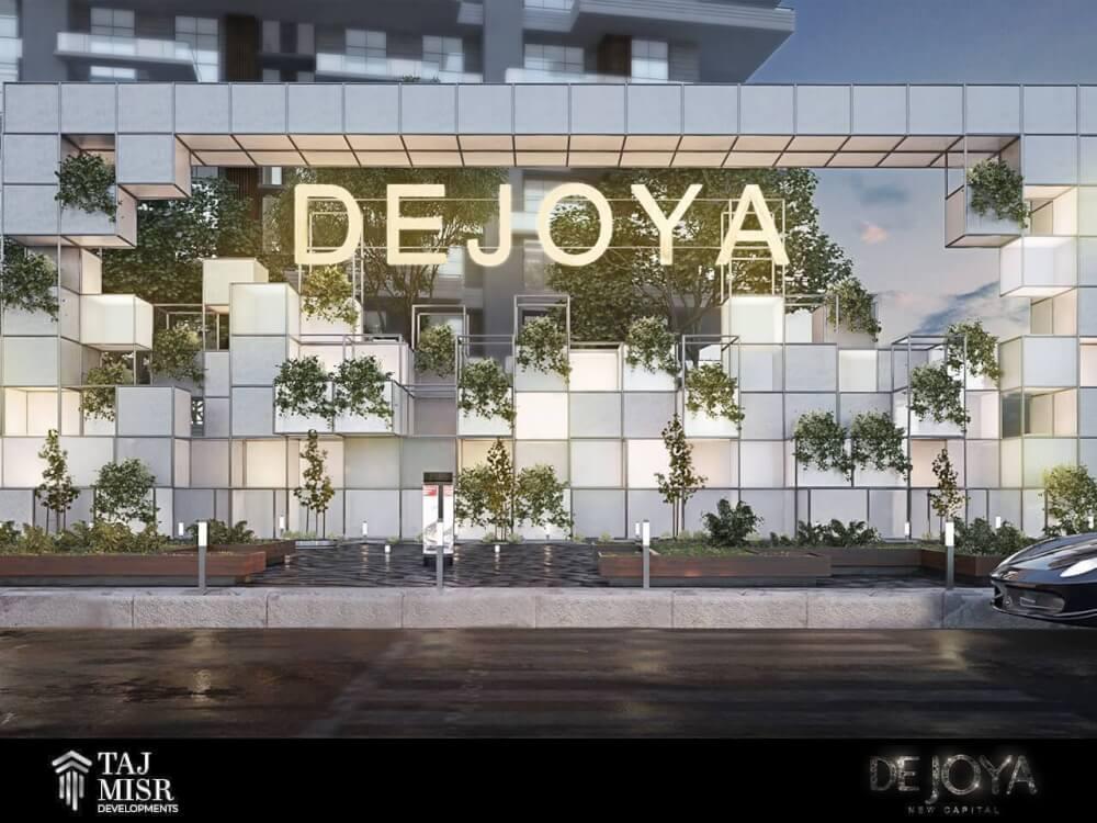 دى جويا العاصمة الادارية الجديدة De Joya new capital