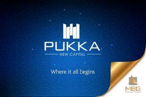 بوكا العاصمة الادارية pukka