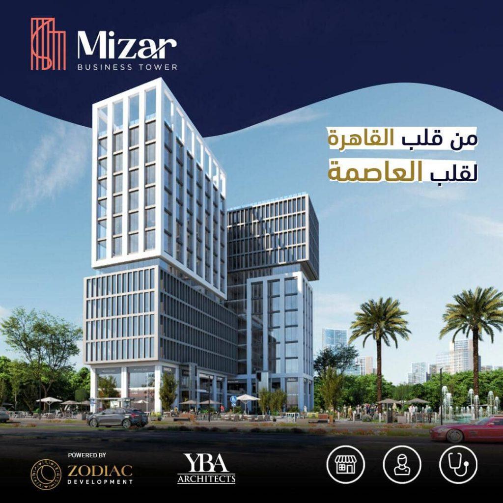 ميزار تاور العاصمة الادارية لشركة زودياك
