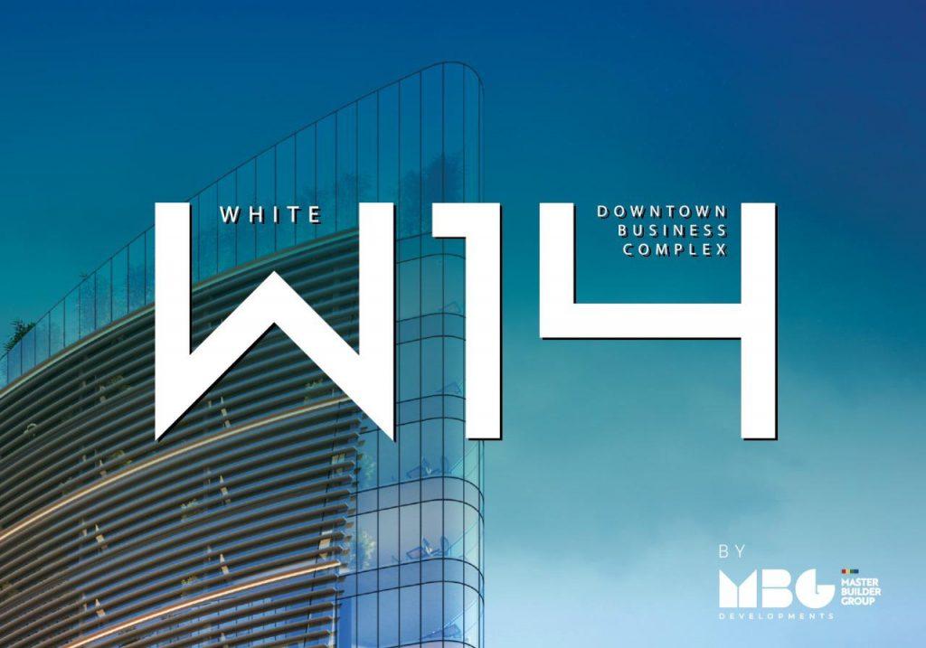 وايت 14 الداون تاون White 14 DownTown