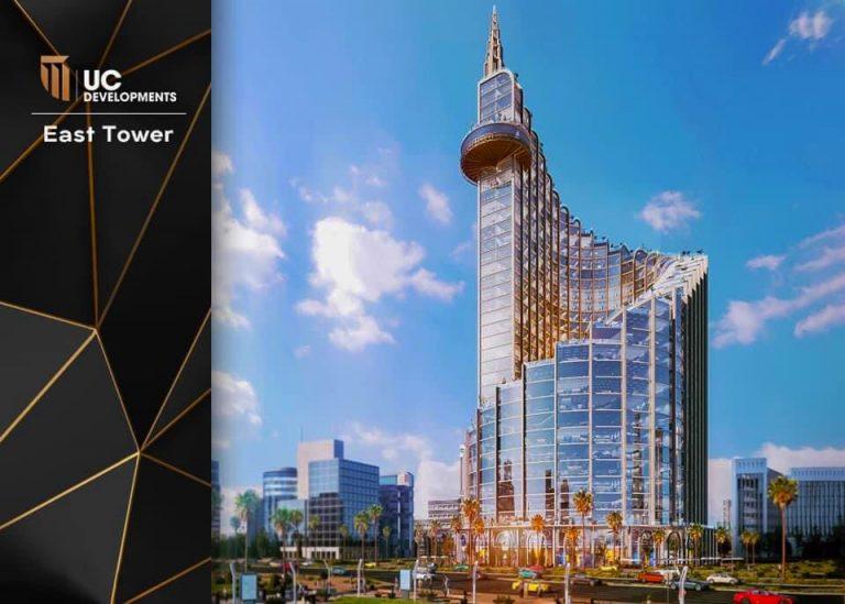 ايست تاور العاصمة الادارية East tower new capital
